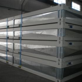 Standard package for shipment