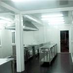 Catering Module Interior